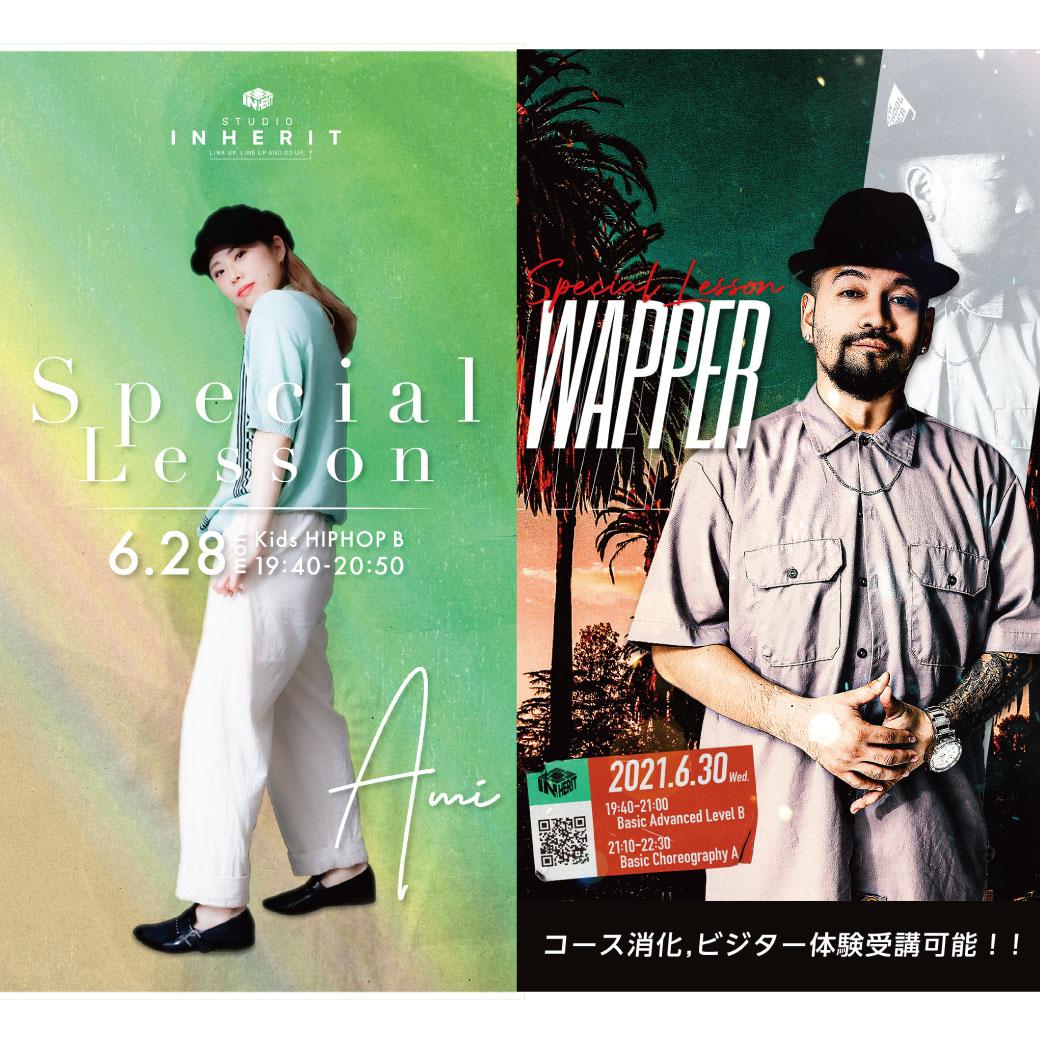 Ami / WAPPER スペシャル代講レッスン決定!!
